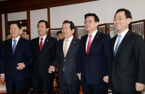 야4당 원내대표 국회의장 회동