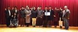 제2회 한국기독교단편영화제(KCSFF) 수상자들이 한 자리에 모여 화이팅을 외치고 있다.