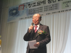 월간 창조문예 임만호 발행인 겸 편집인.
