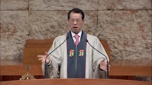 김삼환 목사 설교
