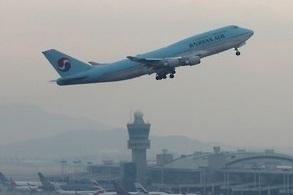 비행기(연합)