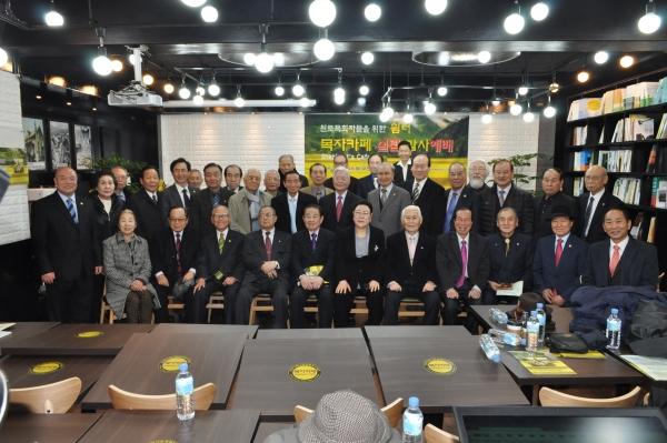 한국기독교원로목회자재단은 3월 6일 오전 원로목회자들을 위한 쉼터 '목자카페'를 오픈하며 오픈 감사예배를 드렸다.