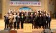 한장총 임원회의