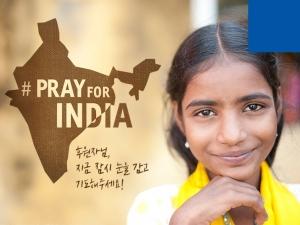 지금 인도컴패션과 12개 후원국이 3월 15일 애통하는 마음으로 철수를 준비하고 있는 가운데, 한국컴패션이