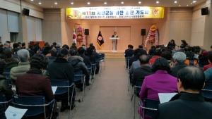 서천군성시화운동본부(본부장 정진모 목사, 한산제일교회)가 주최한 제11회 서천군을 위한 조찬기도회가 지난 9일 오전 6시 30분 서천문예회관에서 열렸다.