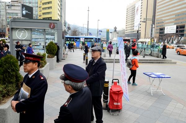 한국구세군 건전생활 캠페인