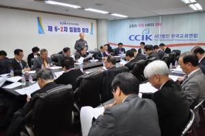 지난 15일 낮 한교연 회의실에서는 제6-2차 임원회가 열렸다.