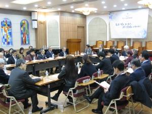 NCCK가 16일 낮 제65회 임시실행위를 개최하고, 대국민 성명서를 발표했다.