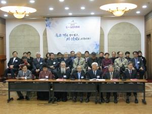NCCK 비상시국대책회의 관계자들이 기자회견에 임하고 있다.