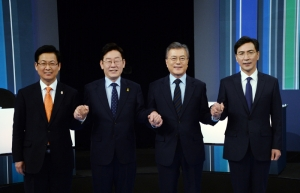 더불어민주당 대선 경선 후보