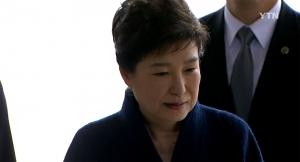 박근혜 전 대통령, 검찰 출석