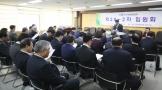 한국기독교총연합회(대표회장 이영훈 목사, 이하 한기총)는 13일 오전 9시 한기총 세미나실에서 제28-2차 임원회를 열고 주요 안건들을 처리했다.