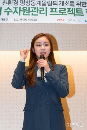 """평창동계올림픽 홍보대사 김연아, """"평창동계올림픽 파이팅!"""