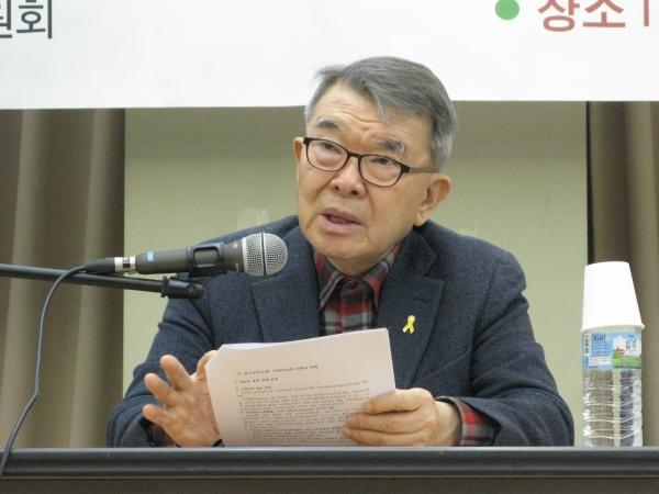한국기독교역사연구소의 '한국기독교의 역사 속에서 길을 찾다' 강연에서 이만열 박사(숙명여대 명예교수, 전 국사편찬위원장)가 발표하고 있다.