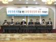 NCCK 산하 단체들이 23일 낮 한국기독교회관에서 '국민주권 시대를 위한 19대 대선 정책 제안 기자회견'을 열었다.