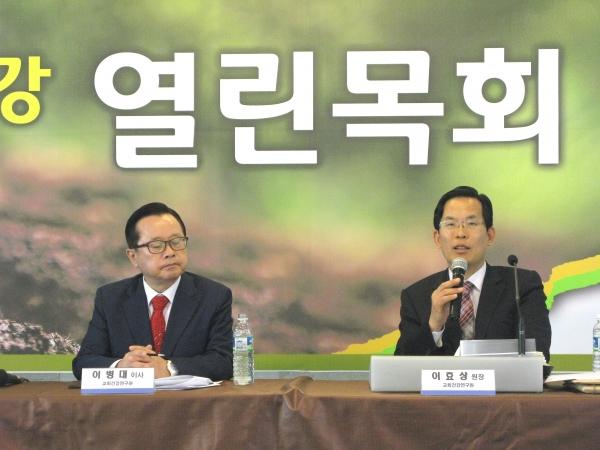 오른쪽이 강연을 전한 교회건강연구원장 이효상 목사, 왼쪽은 이사 이병대 목사이다.