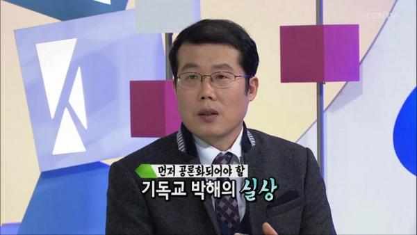 북한정의연대 대표 정베드로 목사