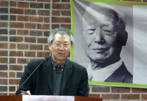 한국학중앙연구원 명예교수 양동안 박사