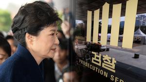 검찰 박근혜 전 대통령 구속영장 청구 / KBS