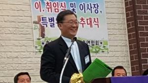 충남기독교총연합회 제10대 대표회장 오종설 목사