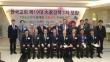 27일 낮 한국기독교연합회관에서 한기총과 한장총, 한교연 3단체가 모여 '한국교회 제19대 대선정책 1차 포럼'을 개최했다.