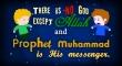 이슬람 비디오 영상