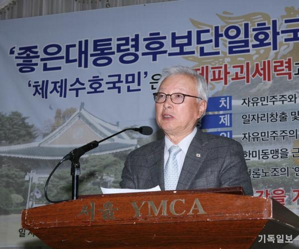 단일화회의 박정수 공동운영위원장