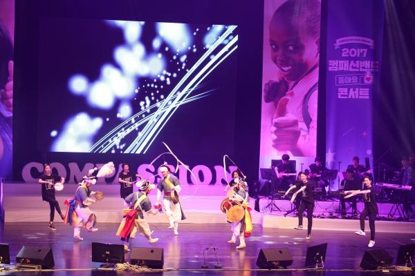 4/1(토) 열린 2017 컴패션밴드 콘서트 '좋아요'에서는 국악그룹 '타고'와 비보이 그룹 '드리프터즈 크루'가 함께해 무대를 빛냈다.