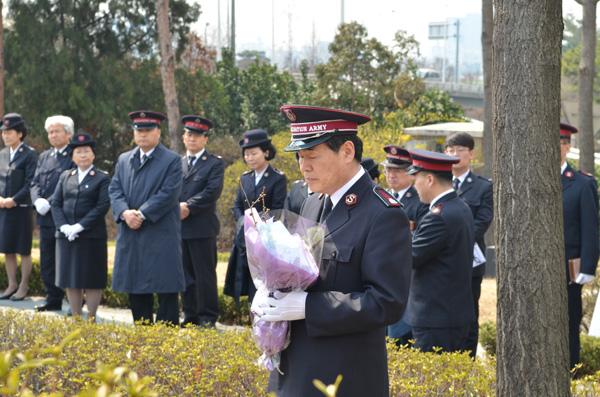 구세군 양화진선교사묘원