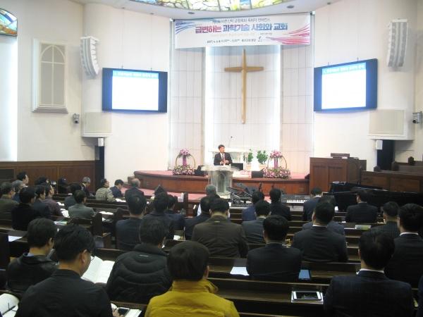 서울 충신교회에서는