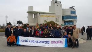 한국교회연합(대표회장 정서영 목사, 이하 한교연)은 지난 4월 7일 강화도 일대에서 안보견학을 실시했다.