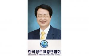 한장총 채영남 CI / 썸네일 / 페이스북