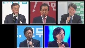 제19대 대통령 선거 후보들, 문재인 홍준표 안철수 유승민 심상정 /