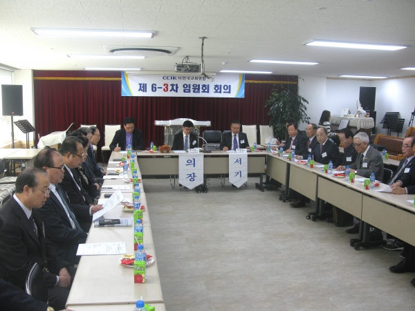 11일 예장합동개혁총회에서 한교연 제6-3차 임원회 회의가 열렸다. 이 자리에서 임원들은 한기총과의 통합에 대해 논의했다.