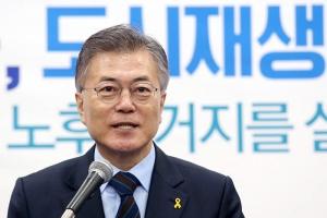 더불어민주당 문재인 대통령 후보