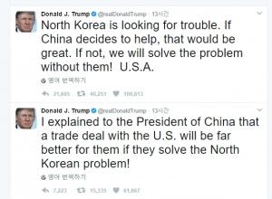 트럼프 중국에 경고