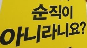 세월호(연합)