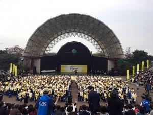 안산 화랑유원지 야외공연장에서 열린 '4.16가족과 함께하는 부활절연합예배'