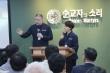 순교자의 소리 CEO 에릭 폴리 목사(왼쪽)가 강연하고 있는 가운데, 폴리 현숙 대표(오른쪽)가 통역하고 있다.