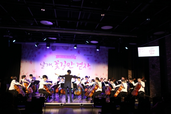 발달장애 아동·청소년으로 구성된 밀알첼로앙상블 '날개'가 장애인의 날을 앞둔 18일, 서울 대학로 이음센터에서 <날개, 꽃길만 걷자> 콘서트를 열었다.