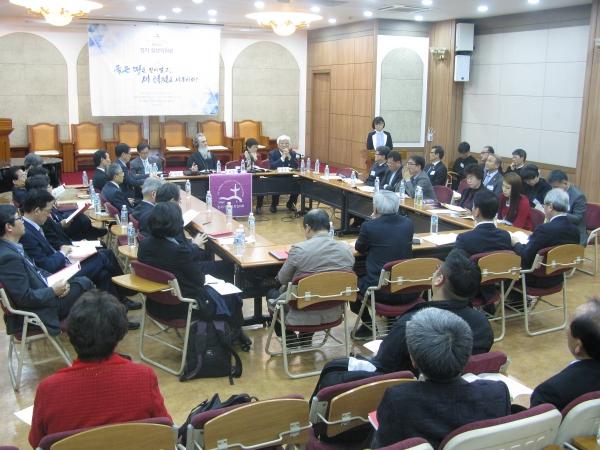 20일 낮 한국기독교회관에서는 NCCK '제65회기 제2회 정기실행위원회'가 열렸다.