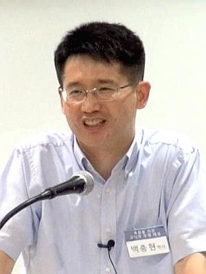 장신대 백충현 교수