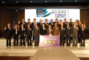 한국기독교원로목회자재단은 4월 25일 오전 10시 30분 AW컨벤션센터(구 하림각)에서 '원로목회자 복지증진을 위한 캠페인'출정식을 가졌다.