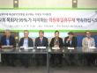 박상은 교수(장신대, 사진 왼쪽에서 세 번째)를 비롯한 '쉼이있는교육 기독교운동' 관계자들이 기자회견에 임하고 있다.