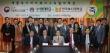 나사렛대와 국립특수교육원, 한국복지대가 재활복지네트워크 구축을 위한 협약을 체결했다(2)