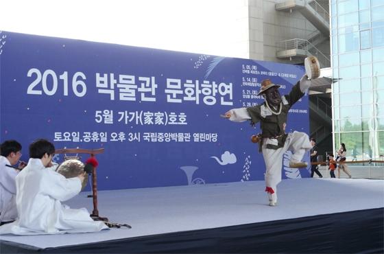 국립중앙박물관 문화공연 모습.