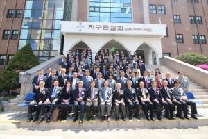 한국복음주의신학회 제69차 정기논문발표회를 마무리하고.