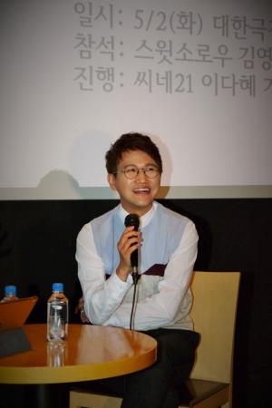 스윗소로우 김영우