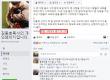 김동호 목사 페이스북