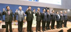 예장합동 총회 '제54회 목사장로기도회'에 참석한 참가자들이 '종교개혁 500주년 기념선언'을 통한 다짐을 하고 있다.